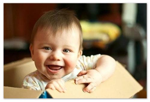Счастливый ребёнок.