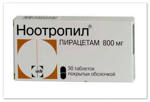 Таблетки Ноотропил.